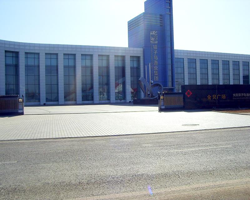 獐子岛集团金贝广场